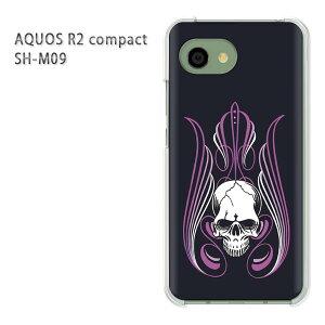 ゆうパケ送料無料 AQUOS R2 compact SH-M09ソフトバンク アクオス R2 コンパクト aquosr2 compact shm09クリア 透明 スマホケース カバー ハード ポリカーボネート [ドクロ・シンプル(黒/aquosr2compact-pc-ne403