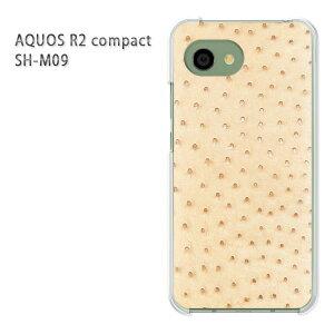 ゆうパケ送料無料 AQUOS R2 compact SH-M09ソフトバンク アクオス R2 コンパクト aquosr2 compact shm09クリア 透明 スマホケース カバー ハード ポリカーボネート[オーストリッチ・動物(ベージュ)/aquosr2com