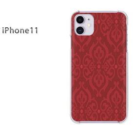 ゆうパケ送料無料 iPhone11 iphone11新型iPhone アイフォンイレブン PCケース おしゃれ 人気 カワイイアクセサリー スマホケース カバー ハード ポリカーボネート[シンプル(赤)/i11-pc-new0118]