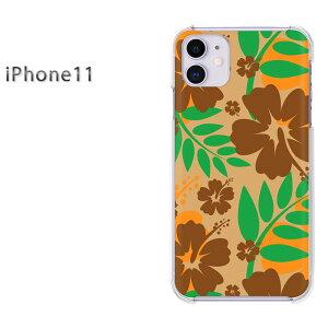 ゆうパケ送料無料 iPhone11 iphone11新型iPhone アイフォンイレブン PCケース おしゃれ 人気 カワイイアクセサリー スマホケース カバー ハード ポリカーボネート[花・ハイビスカス(ブラウン)/i11-pc-