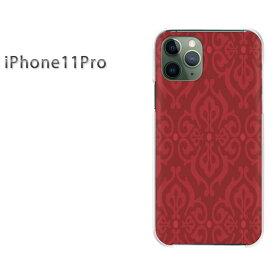 ゆうパケ送料無料 iPhone11Pro iphone11pro新型iPhone アイフォンイレブンプロ PCケース おしゃれ 人気 カワイイアクセサリー スマホケース カバー ハード ポリカーボネート[シンプル(赤)/i11pro-pc-new0118]