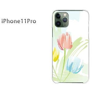 ゆうパケ送料無料 iPhone11Pro iphone11pro新型iPhone アイフォンイレブンプロ PCケース おしゃれ 人気 カワイイアクセサリー スマホケース カバー ハード ポリカーボネート[花・チューリップ(白)/i11p
