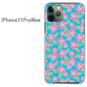 ゆうパケ送料無料 iPhone11ProMAX iphone11promax新型iPhone アイフォンイレブンプロマックス PCケース おしゃれ 人気 カワイイアクセサリー スマホケース カバー ハード ポリカーボネート【ハイビス