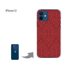 ゆうパケ送料無料 iPhone12 ケース新型iPhone アイフォン iphone12 PCケース おしゃれ 人気 カワイイアクセサリー スマホケース カバー ハード ポリカーボネート[シンプル(赤)/i12-pc-new0118]