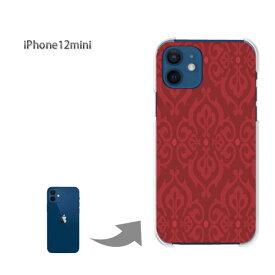 ゆうパケ送料無料 iPhone12mini ケース新型iPhone アイフォン iPhone12mini PCケース おしゃれ 人気 カワイイアクセサリー スマホケース カバー ハード ポリカーボネート[シンプル(赤)/i12mini-pc-new0118]