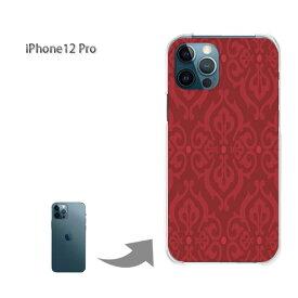 ゆうパケ送料無料 iPhone12Pro ケース新型iPhone アイフォン iPhone12pro PCケース おしゃれ 人気 カワイイアクセサリー スマホケース カバー ハード ポリカーボネート[シンプル(赤)/i12pro-pc-new0118]