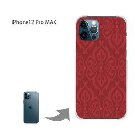 ゆうパケ送料無料 iPhone12ProMAX ケース新型iPhone アイフォン iPhone12ProMAX PCケース おしゃれ 人気 カワイイアクセサリー スマホケース カバー ハード ポリカーボネート[シンプル(赤)/i12promax-pc-new0118]