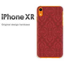 ゆうパケ送料無料 iPhoneXR iphonexr ケース カバー新型iphone 新型アイフォン XR IPHONEクリア 透明 ハードケース デザイン ハードカバーアクセサリー スマホケース スマートフォン用カバー[シンプル(赤)/ixr-pc-new0118]