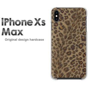 ゆうパケ送料無料 iPhoneXs Max iphonexsmax ケース カバー新型iphone 新型アイフォン IPHONE XS MAXクリア 透明 ハードケース デザイン ハードカバーアクセサリー スマホケース スマートフォン用カバー[