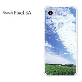 ゆうパケ送料無料 Google pixel 3A グーグル ピクセル3Agooglepixel3a ケース カバークリア 透明 ハードケース ハードカバーアクセサリー スマホケース スマートフォン用カバー[空・シンプル(ブルー)/pixel3a-pc-new0183]