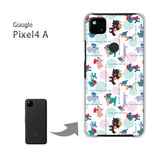 ゆうパケ送料無料 google Pixel4A ケースグーグル ピクセル4a googlepixel4a PCケース おしゃれ 人気 カワイイアクセサリー スマホケース カバー ハード ポリカーボネート[動物・犬(白)/pixel4a-pc-new0947]