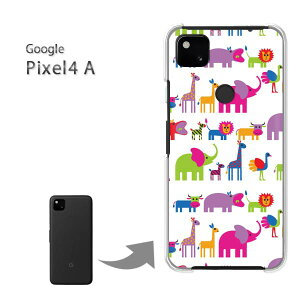 ゆうパケ送料無料 google Pixel4A ケースグーグル ピクセル4a googlepixel4a PCケース おしゃれ 人気 カワイイアクセサリー スマホケース カバー ハード ポリカーボネート[動物・ゾウ(白)/pixel4a-pc-new100