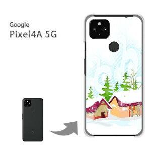 ゆうパケ送料無料 Pixel4A 5G ケースgoogle pixel4a5g ピクセル4A5G PCケース おしゃれ 人気 カワイイアクセサリー スマホケース カバー ハード ポリカーボネート[冬・シンプル・雪(白)/pixel4a5g-pc-new0830