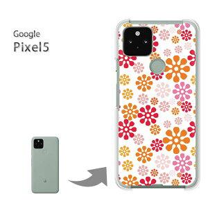 ゆうパケ送料無料 Pixel5 ケースgoogle pixel5 ピクセル5 PCケース おしゃれ 人気 カワイイアクセサリー スマホケース カバー ハード ポリカーボネート[花(白)/pixel5-pc-new1118]
