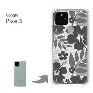 ゆうパケ送料無料 Pixel5 ケースgoogle pixel5 ピクセル5 PCケース おしゃれ 人気 カワイイアクセサリー スマホケース カバー ハード ポリカーボネート[花・ハイビスカス(グレー)/pixel5-pc-new1604]