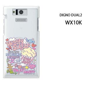ゆうパケ送料無料【WILLCOM DIGNO DUAL2 WX10K用ケース】【wx10k ケース】[ケース/カバー][スマホケース/スマートフォン用カバー]【スイーツ・ポップコーン/wx10k-M411】