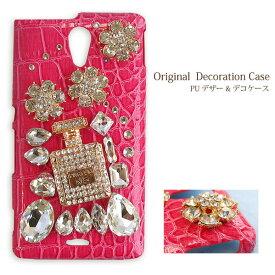 全機種対応 スマホケース デコ カバー ゆうパケ送料無料iPhone11Pro SO-01M SOV41 SHV45SCV46 SHV47 Pixel4 レザー ハードケースゴージャス クロコ・香水瓶・タワー(ピンク)/de071