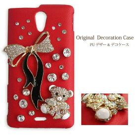 全機種対応 スマホケース デコ カバー ゆうパケ送料無料iPhone11Pro SO-01M SOV41 SHV45SCV46 SHV47 Pixel4 レザー ハードケースゴージャス レザー・動物・クマ・リボン(赤)/de096