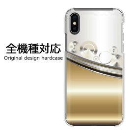 スマホケース 全機種対応 ハードケース デザインクリア 透明 PC スマホカバー カバー おしゃれiPhone SOG02 SO-51A SHG03 SH-51Aプリント オリジナル 印刷ケース ハードカバー ゆうパケ送料無料メタル・シンプル(ゴールド)/pc-ne351