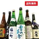 【送料無料】秋田の地酒 飲みくらべ 純米酒 純米吟醸酒 720mlx6本セット