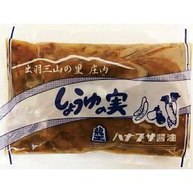 【送料無料】ネコポスで発送 ハナブサ食品 出羽三山の里 庄内 しょうゆの実 115ml