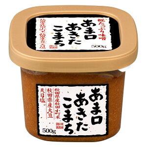 秋田県 キッコーナン あま口あきたこまち 味噌 つぶ 500g