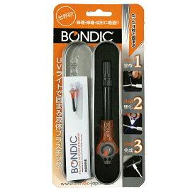 【ネコポス送料無料】オリエント・エンタプライズ BONDIC ボンディック UVライトで固まる液体プラスチック