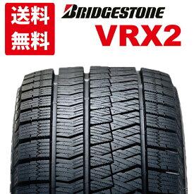 【送料無料】新品 2019年製ブリジストン スタッドレスタイヤ 4本セット タイヤ単品 VRX2 155/65R14