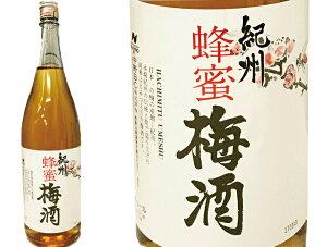 紀州 蜂蜜 梅酒 1800ml