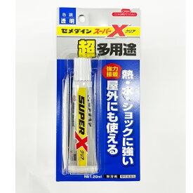 【ネコポスで送料無料】セメダイン スーパーX クリア 20ml
