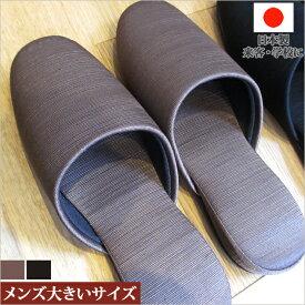 [LLサイズ BR]フォーマルグログランスリッパ 前詰まり型 ブラウン/〜28.5cm程度【子供用〜メンズ大きいサイズまで】