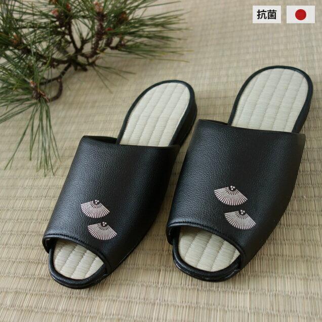 【Mサイズ】畳中 職人手作りの抗菌レザースリッパ 和風モダン 扇松(おうぎまつ) 黒(ブラック) 前あき型 〜24.5cm程度まで/拭ける・日本製