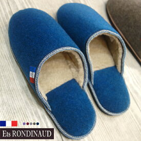 フランス製 Fleece Made(フリース・メイド)ライトクロッグルームシューズ ネイビー 37〜44サイズ〔RONDINAUD社製〕
