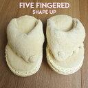 足つぼ五本指(5本指)スリッパ 洗えるパイル地 ユビゴロー かかとなしダイエットタイプ アイボリーイエロー/レディー…