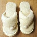 足つぼ五本指(5本指)スリッパ 洗えるパイル地 ユビゴロー アイボリーイエロー/レディース 女性用