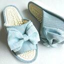 おしゃれ健康サンダル モアレリボン ヘルススリッパ ブルー(青) レディース 女性用 つぶつぶ 足つぼ