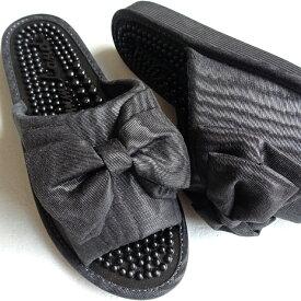 おしゃれ健康サンダル モアレリボン ヘルススリッパ ブラック(黒) レディース 女性用 つぶつぶ 足つぼ