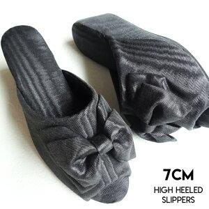 【ヒール高7cm!】モアレリボン ヒールスリッパ ブラック(黒)/レディースM・Lサイズ【高級木ヒール使用・日本製】