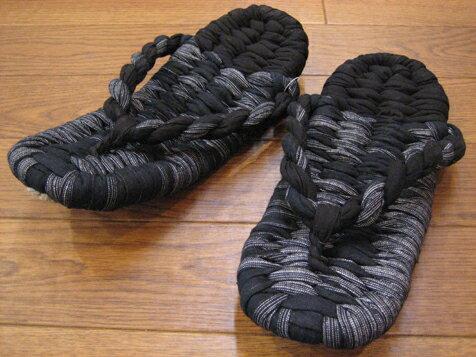 布わらじ(布ぞうり)スリッパ しじら灰黒/Lサイズ(24.5〜26cm)