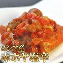 赤ホヤ塩辛 500g【ほや】【ホヤ】【赤ほや】【塩辛】【珍味】【酒の肴】