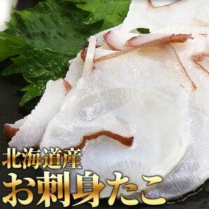 北海道産 お刺身たこ(柚子こしょうタレ付き)300g【たこ】【タコ】【刺身】