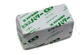 よつ葉ポンドバター無塩 (食塩不使用)450g×30