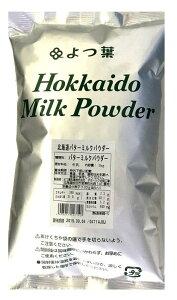 よつ葉北海道バターミルクパウダー 1kg