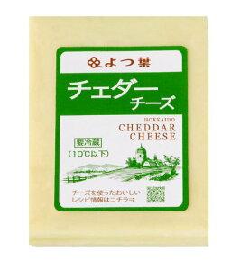 よつ葉 チェダーチーズ 200g×6個入り