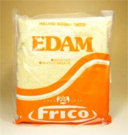 オランダフリコ エダムチーズ 粉末 1kg(賞味期限2020年6月29日になります)