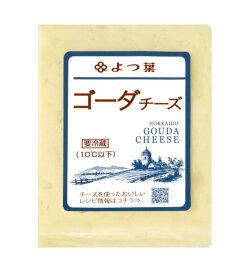 よつ葉 ゴーダチーズ 200g×6個入り