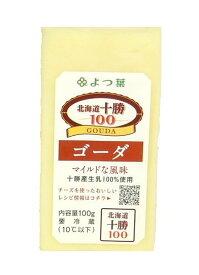 よつ葉 ゴーダチーズ 100g×10個入り