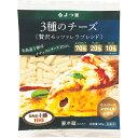 よつ葉北海道十勝100 3種のチーズ贅沢モッツァレラブレンド 120g×3個入