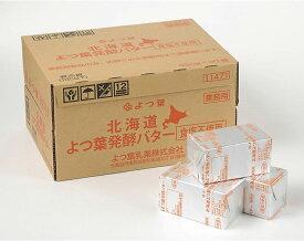 北海道よつ葉発酵ポンドバター(食塩不使用)450g×30個