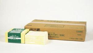 よつ葉北海道カットバター加塩(150g×9枚)×6箱